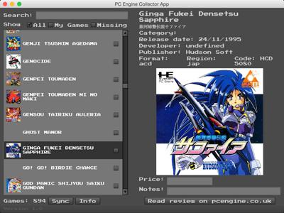 pcecollector screenshot